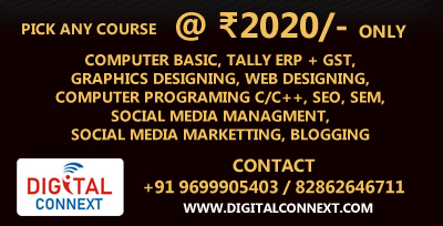 Computer Software Training Institute in Thane Mumbai
